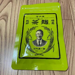 茶麹(乳酸菌入り) 30粒