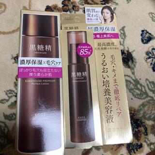 コーセー(KOSE)のKOSE黒糖精化粧水と美容液(化粧水/ローション)