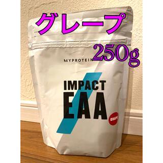 マイプロテイン(MYPROTEIN)のマイプロテイン   EAA グレープ 250g(アミノ酸)