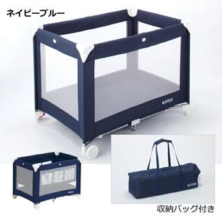 カトージ(KATOJI)のカトージ 簡易ベッド(ベビーベッド)