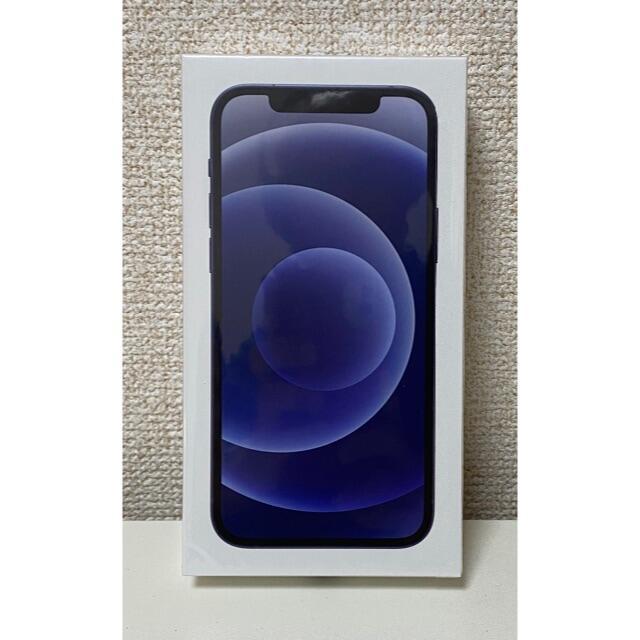 Apple(アップル)の【新品・未開封】iPhone12 Dual SIM 126GB(香港版)ブラック スマホ/家電/カメラのスマートフォン/携帯電話(スマートフォン本体)の商品写真