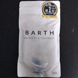 BARTH(バース) 入浴剤