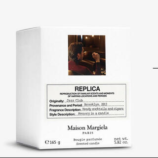 Maison Martin Margiela - マルジェラ♡キャンドル♡ジャズクラブ