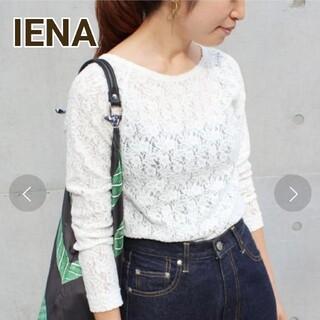 IENA - イエナ レースラグランプルオーバー  オフホワイト