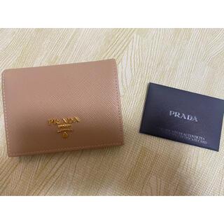 PRADA - PRADA プラダ 財布 ベージュ  二つ折り財布 未使用全新品