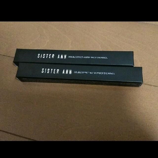 シスターアン ウォータープルーフ ペンシルアイライナー コスメ/美容のベースメイク/化粧品(アイライナー)の商品写真