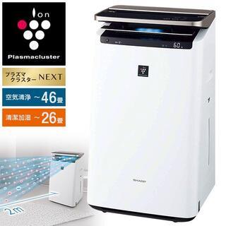 SHARP - 【新品未開封】シャープ 加湿空気清浄機 KI-JP100-W