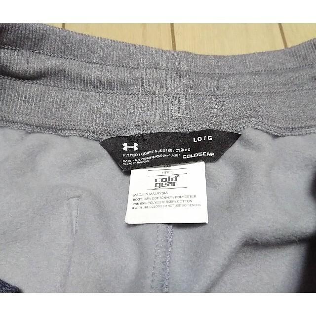 UNDER ARMOUR(アンダーアーマー)のUNDER ARMOUR アンダーアーマー   スウェット ジョガーパンツ■LG メンズのパンツ(その他)の商品写真