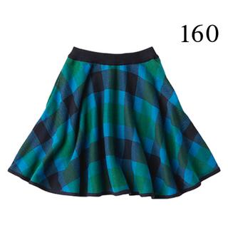 familiar - ファミリアスカート160サイズ