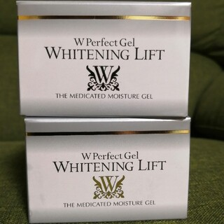 W Perfect Gel    WHITENING LIFT2個セット