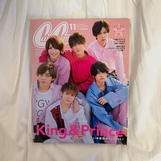 Johnny's - CanCam King&Prince表紙