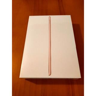 Apple - 【新品未使用】iPad 10.2インチ 第8世代 Wi-Fi32GB Gold