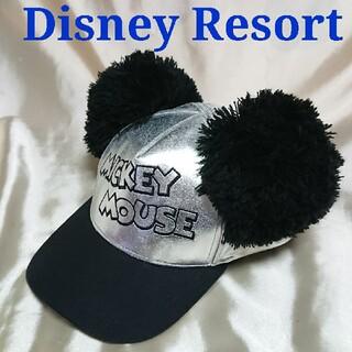 Disney - ディズニーリゾート ミッキー ポンポン 耳 シルバー キャップ 中古