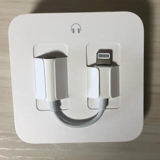 iPhone - iPhoneイヤホン変換アダプター 純正品