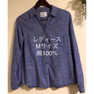 レディース  シャツ 綿100% カットソー   Mサイズ