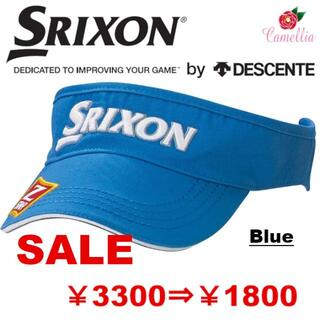 スリクソン(Srixon)の新品 ダンロップ スリクソン ゴルフバイザー プロ着用モデル Blue(サンバイザー)