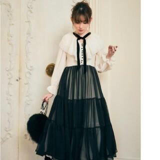 Her lip to Two-tone Ruffled Long Dress
