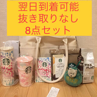 Starbucks Coffee - 翌日到着可能 スターバックス 2021 福袋 抜き取りなし スタバ