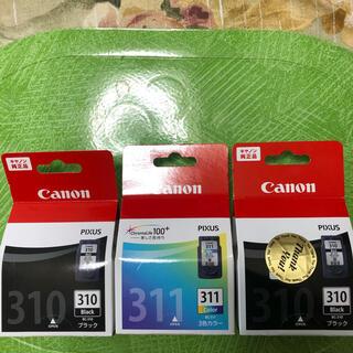 Canon - キャノンPIXUS 310ブラック*311カラー計3点*新品未使用