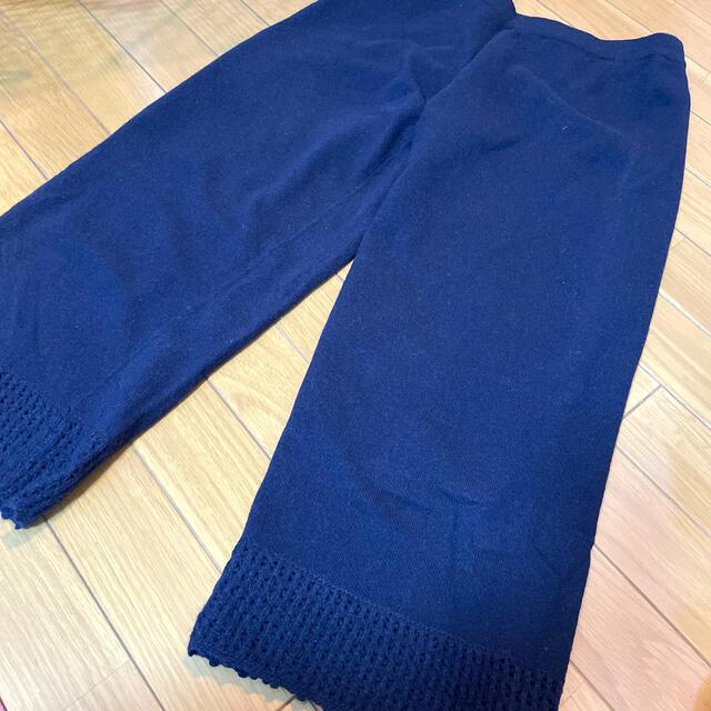 SM2(サマンサモスモス)のSM2 ニット パンツ 新品未使用 レディースのパンツ(カジュアルパンツ)の商品写真