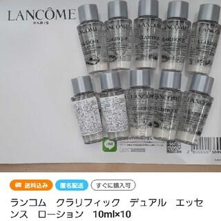 LANCOME - LANCOME クラリフィック デュアルエッセンスローション 10ml×10