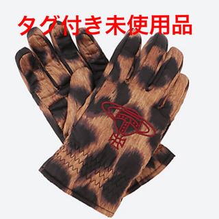 Vivienne Westwood - VW 手袋