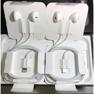 Apple - Apple 純正品 iPhone純正イヤホン2本セット