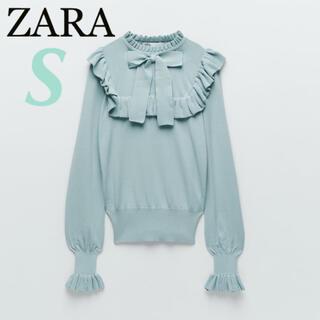 ZARA - ZARA フリルリボンニット