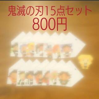 オリケシ オリジナル 図案 15点セット