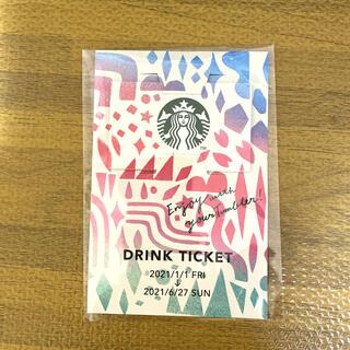 Starbucks Coffee - スターバックス福袋 ドリンクチケット(6枚入り)