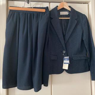 chocol raffine robe - 新品未使用タグ付 chocol raffine テーラードカラースーツ2点セット
