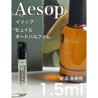 Aesop - [イ-h]イソップ Aesop hwyl ヒュイル EDP 1.5ml