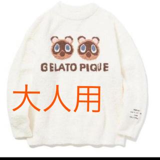 gelato pique - 【新品】ジェラピケ あつまれどうぶつの森 ジャガードプルオーバー