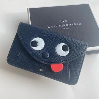 ANYA HINDMARCH - ラスト1【新品】Anya Hindmarch ザニー ミニ カード/コインケース