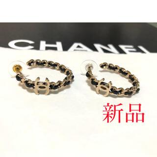 CHANEL - 【新品】シャネル ピアス ブラック、ホワイト