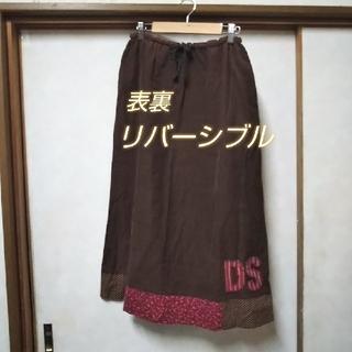 ドラッグストアーズ(drug store's)のloveちゃん♪様専用 drug store's ロングスカート リバーシブル(ロングスカート)