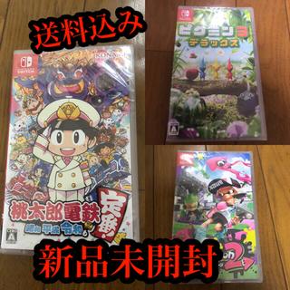 Nintendo Switch - Switch ソフト セット 桃太郎電鉄 スプラトゥーン2 ピクミン3
