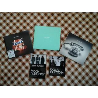バックナンバー(BACK NUMBER)のback number(バックナンバー)CD/DVD ステッカー付き(ポップス/ロック(邦楽))
