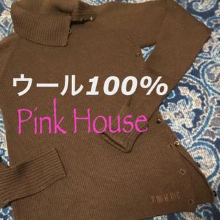 ピンクハウス(PINK HOUSE)のピンクハウス★セーター ウール100%(ニット/セーター)
