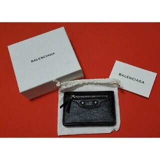 バレンシアガ(Balenciaga)のBALENCIAGA カードケース 477453 D940T(名刺入れ/定期入れ)