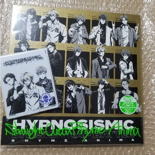ヒプノシスマイク CD Straight Outta Rhyme Anima