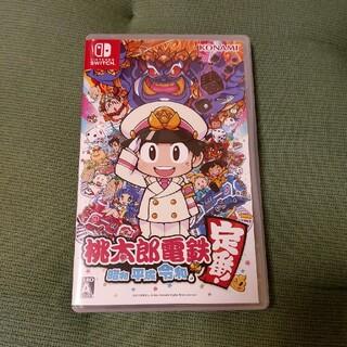 ニンテンドースイッチ(Nintendo Switch)の桃太郎電鉄 Switch(家庭用ゲームソフト)