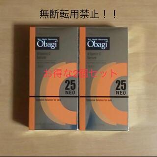 オバジ(Obagi)のオバジC25(美容液)