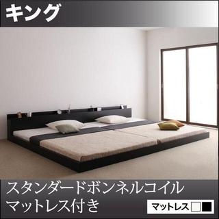 キングベッド 190cm 分割型 コンセント・マットレス付き 連結ベッド 黒(キングベッド)