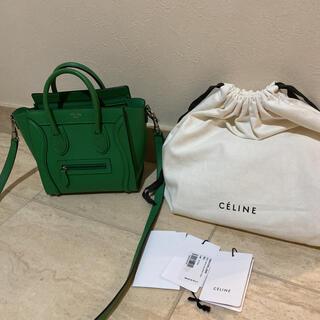 celine - 激レア色/セリーヌ/ラゲージ/ナノ/グリーン系