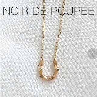 agete - ■現行品■【NOIR DE POUPEE】K10 馬蹄 ホースシュー ネックレス