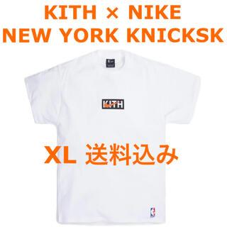 NIKE - KITH NIKE NEW YORK KNICKSK Tシャツ XL