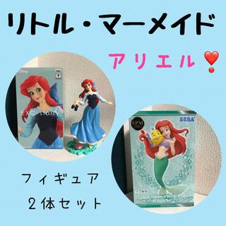 Disney - アリエル(リトル・マーメイド) フィギュア2体セット