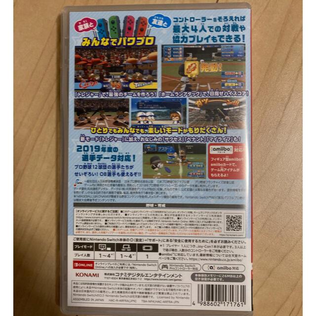 ニンテンドースイッ実況パワフルプロ野球 エンタメ/ホビーのゲームソフト/ゲーム機本体(家庭用ゲームソフト)の商品写真