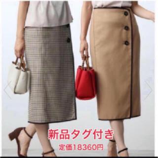 ROPE - 1月末まで❗️新品タグ付 ROPE リバーシブルチェックタイトスカート